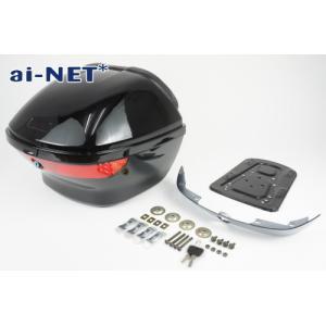 ai-net アイネット バイク リアボックス 28L HONDA CB223S|webike