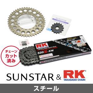 SUNSTAR サンスター フロント・リアスプロケット&チェーン・カシメジョイントセット KAWASAKI KLX250/SR/ES|webike