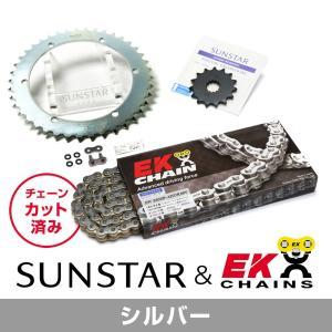 SUNSTAR サンスター フロント・リアスプロケット&チェーン・カシメジョイントセット KAWASAKI KLX250|webike