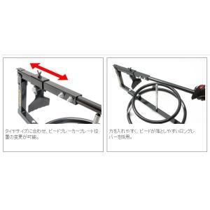 Unit ユニット タイヤチェンジャー ビードブレーカー付|webike