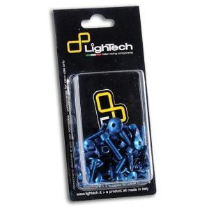 LighTech ライテック ボルトキット エンジン用 HONDA NC700X 12-13|webike