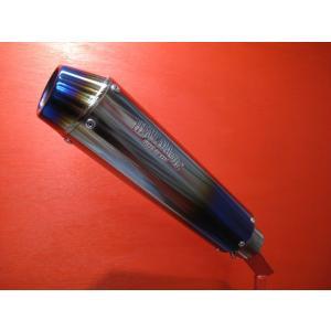 【在庫あり】オオニシヒートマジック OHNISHI HEAT MAGIC フルエキゾーストマフラー ショートサイレンサー HONDA APE50 webike