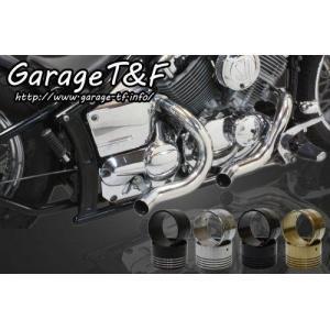 ガレージT&F ターンアウトマフラー YAMAHA ドラッグスター400(キャブレターモデル)、ドラッグスター400クラシック(キャブレターモデル)|webike