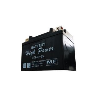 GROW ONE グロウワン ハイパワーバッテリー HONDA C100 型式HA06 始動方式セル/キック webike