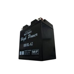 GROW ONE グロウワン ハイパワーバッテリー HONDA CBR750SUPERAERO型式RC27|webike