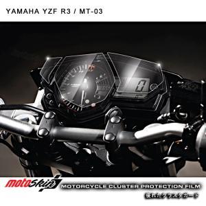 【在庫あり】MOTO SKIN モトスキン メータープロテクションフィルム TPUクリスタル YAMAHA YZF-R25 webike