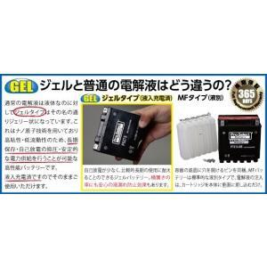 プロセレクトバッテリー Pro Select Battery オートバイ用バッテリー YAMAHA メイト V80N 型式3KG2 始動方式セル webike 04