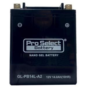 ■商品番号 PSB133  ■JANコード 4562338976144  ■商品概要 型式:GL-P...