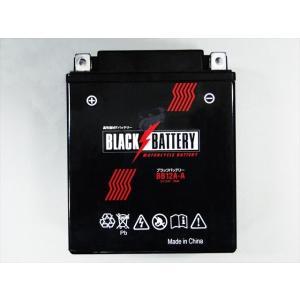 BRC ビーアールシー 高性能ブラックバッテリー(BB12A-A) DUCATI 30Vento|webike
