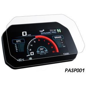 ■商品番号 PASP001  ■商品概要 LED液晶メーター仕様 【セット内容】 ・フィルム(スーパ...