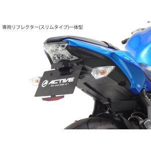 ACTIVE アクティブ フェンダーレスキット KAWASAKI Ninja 650|webike