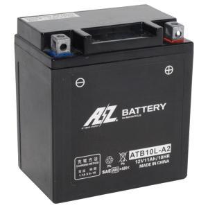AZ Battery AZ バッテリー ATB10L-A2-SMFAZバッテリー KAWASAKI Z1 (900SUPER4)|webike