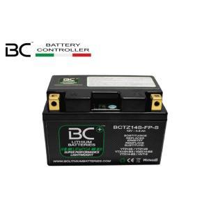 ■商品番号 BCTX5L-FP-S  ■商品概要 【サイズ】 113mm×70mm×85mm 【重量...
