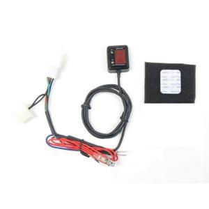 PROTEC プロテック SPI-110CUB シフトポジションインジケーター専用キット HONDA スーパーカブ110|webike