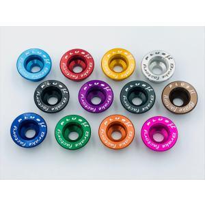 カラー:ブラウン その他ブレーキパーツ 13.85 CBR400RR アルミフローティングピン プラスミュー PLUSμ