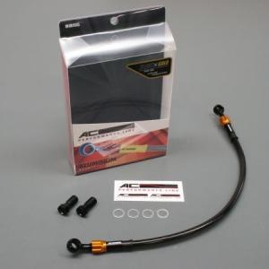 AC PERFORMANCE LINE ACパフォーマンスライン 車種別ボルトオン ブレーキホースキット HONDA SILVERWING600 シルバーウイング 01-08|webike