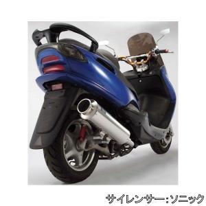 BEAMS ビームス SS400 フルエキゾーストマフラー YAMAHA MAJESTY125 マジェスティ (5CA/LPRSE271(O2センサー無しのみ))|webike