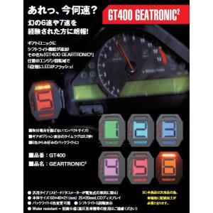 PZRacing ピーゼットレーシング ギアトロニック2 デジタル ギア インジゲーター その他|webike