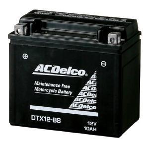 ACDelco ACデルコ DTZ7S メンテナンスフリーバッテリー HONDA BITE バイト 02- BA-AF59 webike