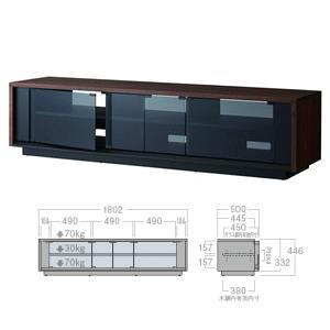 ハヤミ工産 HAMILEX ACORDE(アルコデ)  A-5218 リビングボード(横幅1802mm高さ446mm)|webjapan