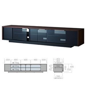 ハヤミ工産 HAMILEX ACORDE(アルコデ)  A-5222  リビングボード(横幅2202mm高さ446mm)|webjapan