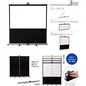 IZUMI  イズミ AS-60V 60インチ(16:10)床置自立式モバイルスクリーン|webjapan