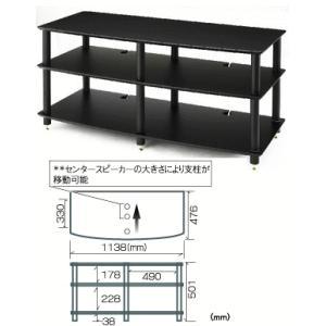 Sound Magic サウンドマジック AV03BB 棚板ブラック支柱ブラック AVラック|webjapan