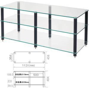Sound Magic サウンドマジック AV03GB 棚板クリアガラス・支柱ブラック AVラック|webjapan