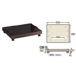 TAOC タオック  CSR-シリーズ CSR-1S-D タテ型オーディオラック1段|webjapan