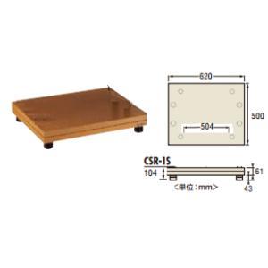 TAOC タオック  CSR-シリーズ CSR-1S-L タテ型オーディオラック1段|webjapan