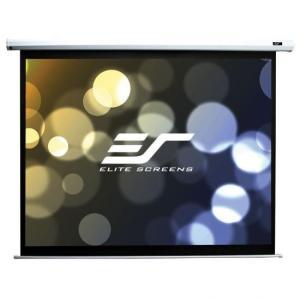 ELITE エリートElectric100V 電動巻上げスクリーン スペクトラム 100インチ(4:3) マックスホワイトFG ホワイトケース|webjapan