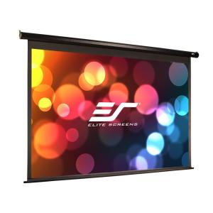 ELITE エリートElectric84H 電動巻上げスクリーン スペクトラム 84インチ(16:9) マックスホワイトFG ブラックケース|webjapan