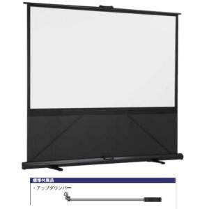 KIKUCHI  グランヴューGFP-100HDW  100インチ(16:9)床置自立式モバイルスクリーン|webjapan
