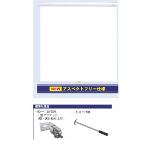 KIKUCHI (グランヴュー) GSR-80AFW  80インチ アスペクトフリースプリング式スクリーン|webjapan