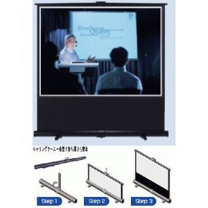 KIKUCHI (グランヴュー) GUP-60W  60インチ(4:3)床置自立式モバイルスクリーン|webjapan