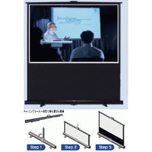 KIKUCHI  グランヴューGUP-60WXW  60インチ(16:10)床置自立式モバイルスクリーン|webjapan