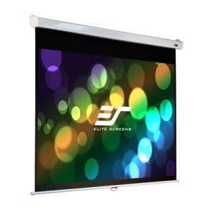 ELITE(エリート) M84HSR-Pro-E30 手動巻上げスクリーン 84インチ(16:9) 30インチ延長 マックスホワイトFG素材 ホワイトケース|webjapan