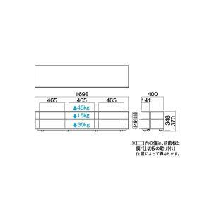 ハヤミ工産 TIMEZ  50v〜70v型対応 テレビ台 NR-603|webjapan|02