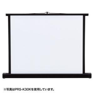 SANWA SAPPLY  40インチ(4:3)机上式モバイルスクリーン PRS-K40K|webjapan
