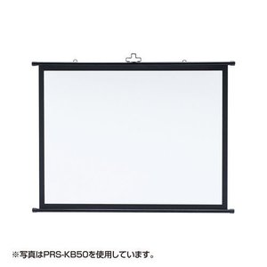 SANWA SAPPLY 50インチ(4:3)壁掛け式スクリーン PRS-KB50|webjapan