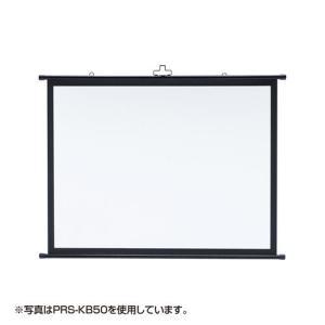 SANWA SAPPLY 60インチ(4:3)壁掛け式スクリーン PRS-KB60|webjapan