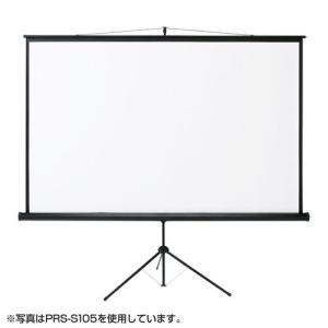 SANWA SAPPLY  75インチ(4:3)三脚式スクリーン PRS-S75|webjapan