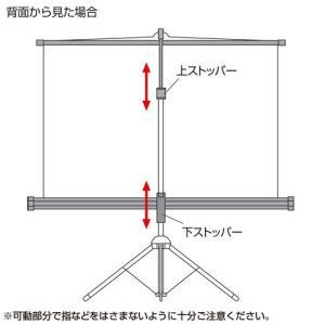 SANWA SAPPLY  75インチ(4:3)三脚式スクリーン PRS-S75|webjapan|02