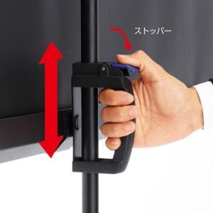 SANWA SAPPLY  75インチ(4:3)三脚式スクリーン PRS-S75|webjapan|03