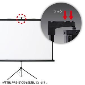 SANWA SAPPLY  75インチ(4:3)三脚式スクリーン PRS-S75|webjapan|04