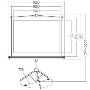 SANWA SAPPLY  75インチ(4:3)三脚式スクリーン PRS-S75|webjapan|06