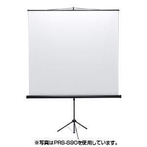 SANWA SAPPLY  80インチ(1:1)三脚式スクリーン PRS-S80|webjapan
