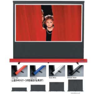KIKUCHI スタイリストリミテッド(SD-80HDWA)80インチ(16:9)床置自立式モバイルスクリーン webjapan