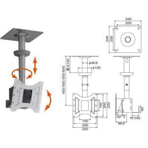 ハヤミ工産 HAMILEX TH-S42 22V〜32V型テレビ用天吊り下げ金具(シルバー)|webjapan