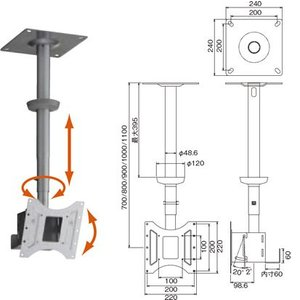 ハヤミ工産 HAMILEX TH-S43 23V〜32V型テレビ用天吊り下げ金具 (シルバー)|webjapan